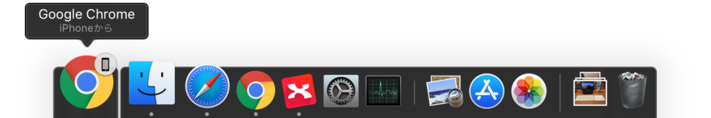 iphoneで見たウェブサイトの続きをMacで見れるようになります