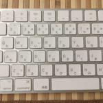 Macキーボードの場合、半角と全角の変換キーはスペースキーの隣にある