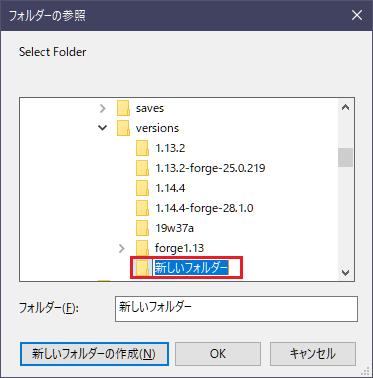 プロファイル作成