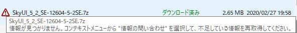 手動ダウンロード