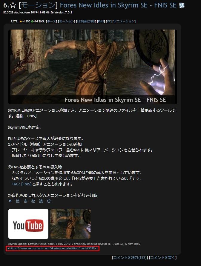 Mod紹介サイト