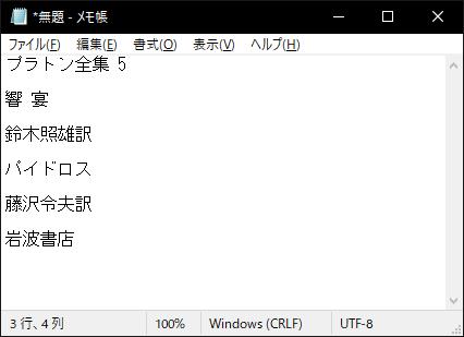 google_lens